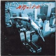 Deep Purple Abandon UK CD album