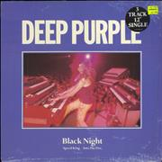 Click here for more info about 'Deep Purple - Black Night + Shrink'
