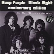 Click here for more info about 'Deep Purple - Black Night - Purple Vinyl'
