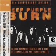 Click here for more info about 'Deep Purple - Burn - 30th Anniversary Edition'