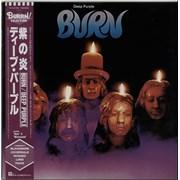 Deep Purple Burn Japan vinyl LP