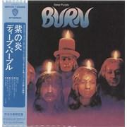 Deep Purple Burn Japan CD album