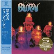 Deep Purple Burn Japan SHM CD
