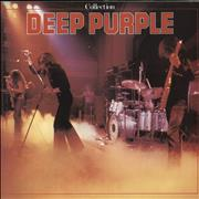 Deep Purple Collection Germany vinyl LP