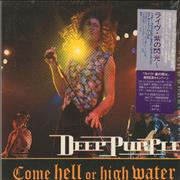 Deep Purple Come Hell Or High Water Japan CD album Promo