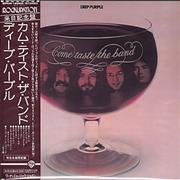 Deep Purple Come Taste The Band Japan CD album