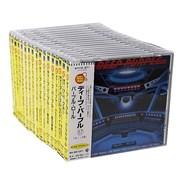Deep Purple Complete Japanese Reissue Series - Seventeen CDs Japan CD album Promo