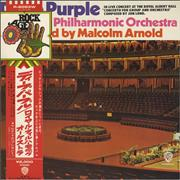 Click here for more info about 'Deep Purple - Concerto For Group And Orchestra - Rock Age obi'