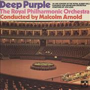 Deep Purple Concerto For Group And Orchestra - 80s UK vinyl LP