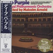 Deep Purple Concerto For Group And Orchestra Japan SHM CD Promo
