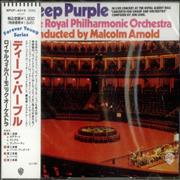 Deep Purple Concerto For Group And Orchestra - Sealed Japan CD album Promo