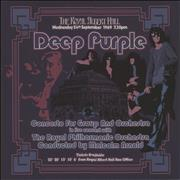 Deep Purple Concerto For Group And Orchestra - Sealed Box UK vinyl box set