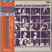 Click here for more info about 'Deep Purple - Deep Purple In Concert - VG'