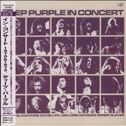 Deep Purple Deep Purple In Concert Japan 2-CD album set Promo