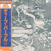 Deep Purple Deep Purple Japan vinyl LP