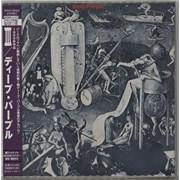 Deep Purple Deep Purple Japan CD album Promo
