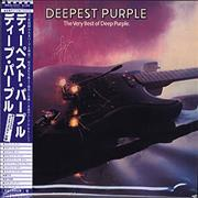 Deep Purple Deepest Purple The Very Best Of Deep Purple Japan CD album