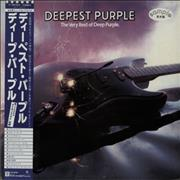 Deep Purple Deepest Purple - The Very Best Of Deep Purple Japan vinyl LP Promo
