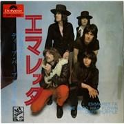 """Deep Purple Emmaretta Japan 7"""" vinyl"""
