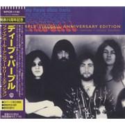 Deep Purple Fireball - Anniversary Edition Japan CD album