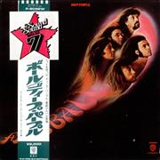 Deep Purple Fireball Japan vinyl LP