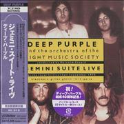 Click here for more info about 'Deep Purple - Gemini Suite Live'