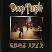 Click here for more info about 'Deep Purple - Graz 1975'