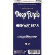 "Deep Purple Highway Star Japan 3"" CD single"