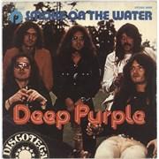 """Deep Purple Humo En El Agua (Smoke On The Water) - VG+ Spain 7"""" vinyl"""