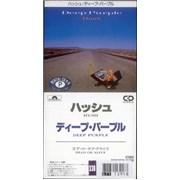 "Deep Purple Hush Japan 3"" CD single"