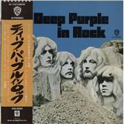 Deep Purple In Rock - Orange Obi Japan vinyl LP