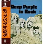 Deep Purple In Rock Japan vinyl LP