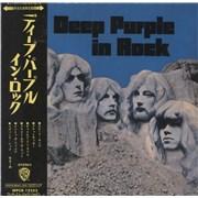 Deep Purple In Rock Japan CD album