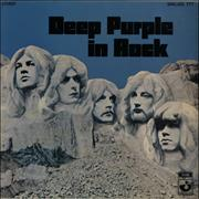 Deep Purple In Rock South Africa vinyl LP