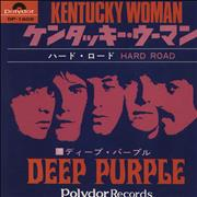 "Deep Purple Kentucky Woman Japan 7"" vinyl"