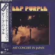 Click here for more info about 'Deep Purple - Last Concert In Japan + Obi - EX'