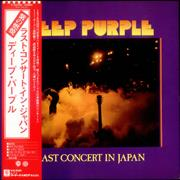 Deep Purple Last Concert In Japan + Poster & Red Obi Japan vinyl LP