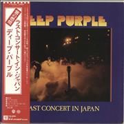 Deep Purple Last Concert In Japan + Red Obi Japan vinyl LP