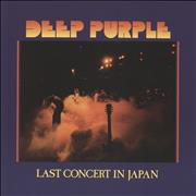 Deep Purple Last Concert In Japan - 180 Gram Purple Vinyl Netherlands vinyl LP