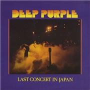 Deep Purple Last Concert In Japan Japan vinyl LP