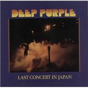 Deep Purple Last Concert In Japan Germany vinyl LP