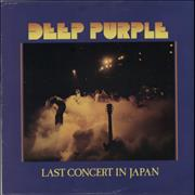 Click here for more info about 'Deep Purple - Last Concert In Japan'