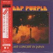 Deep Purple Last Concert In Japan Japan CD album Promo