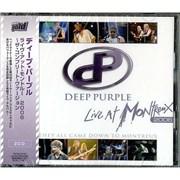 Deep Purple Live At Montreux 2006: The Complete Version Japan 2-CD album set