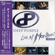 Deep Purple Live At Montreux 2006: The Complete Version Japan SHM CD