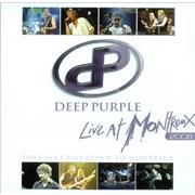 Deep Purple Live At Montreux 2006 UK 2-LP vinyl set