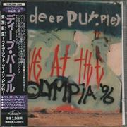 Deep Purple Live At The Olympia '96 Japan 2-CD album set Promo