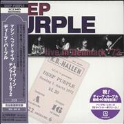 Click here for more info about 'Deep Purple - Live In Denmark '72'