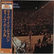 Deep Purple Live In Japan - 10th Anniversary issue Japan 2-LP vinyl set