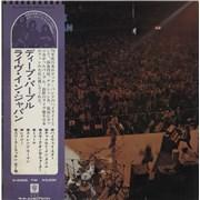 Deep Purple Live In Japan - 1st - EX + Film Cell & Ticket Japan 2-LP vinyl set